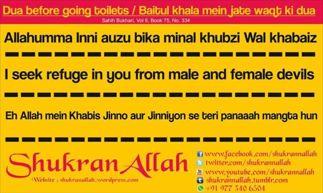 islam | ShukranAllah