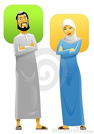 Islamic Couples