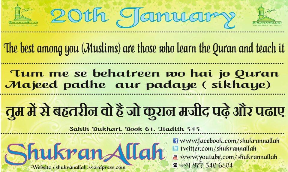 islamic hadees book in hindi free